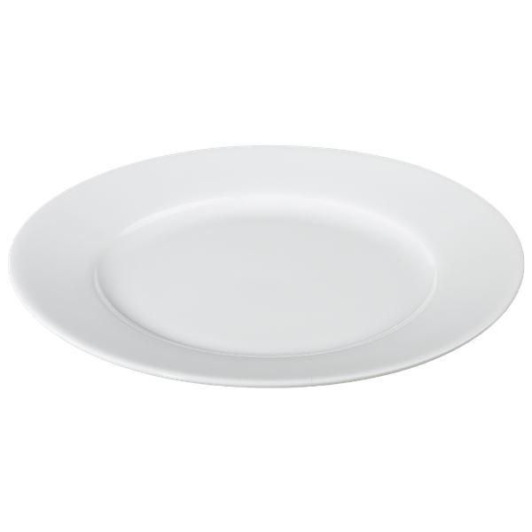 METRO Professional Fine Dining Vorspeisenteller  Ø 15 cm