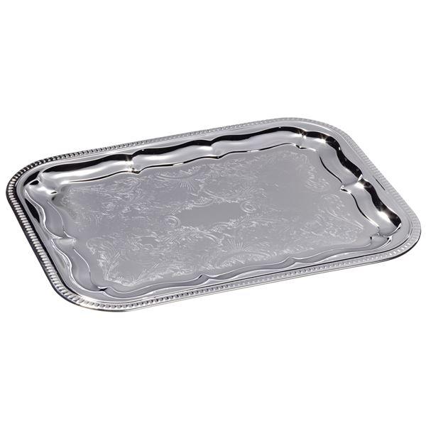 aro Partyplatte 31  x  41 cm Silber rechteckig