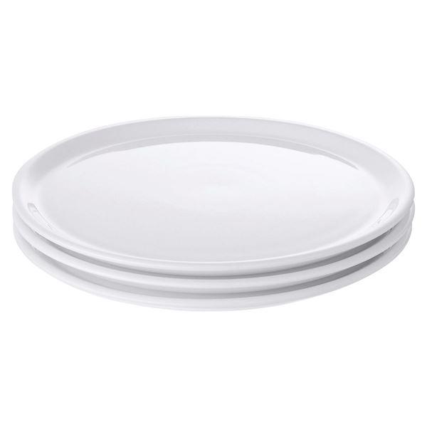 aro Pizzateller Ø 29 cm - 3 Stück