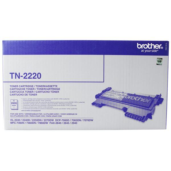 Brother Toner TN-2220