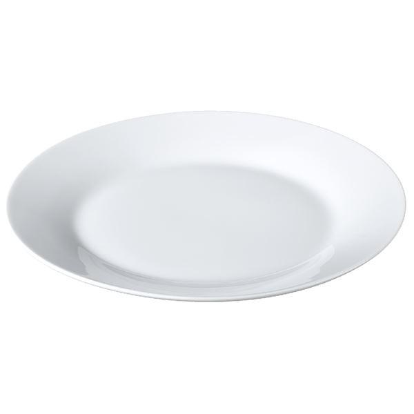 aro Dessertteller Ø 20 cm - 6 Stück