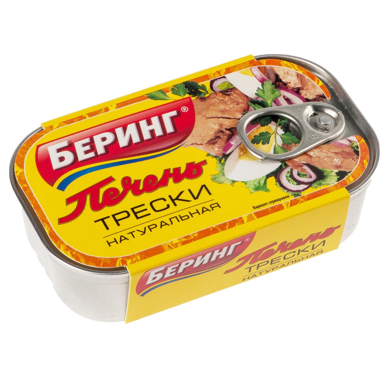 120Г ПЕЧЕНЬ ТРЕСКИ Ж/Б БЕРИНГ