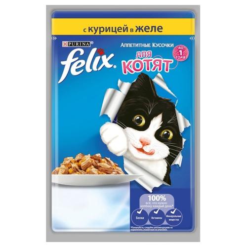 85Г КОРМ Д/КОТЯТ КУРИЦА FELIX