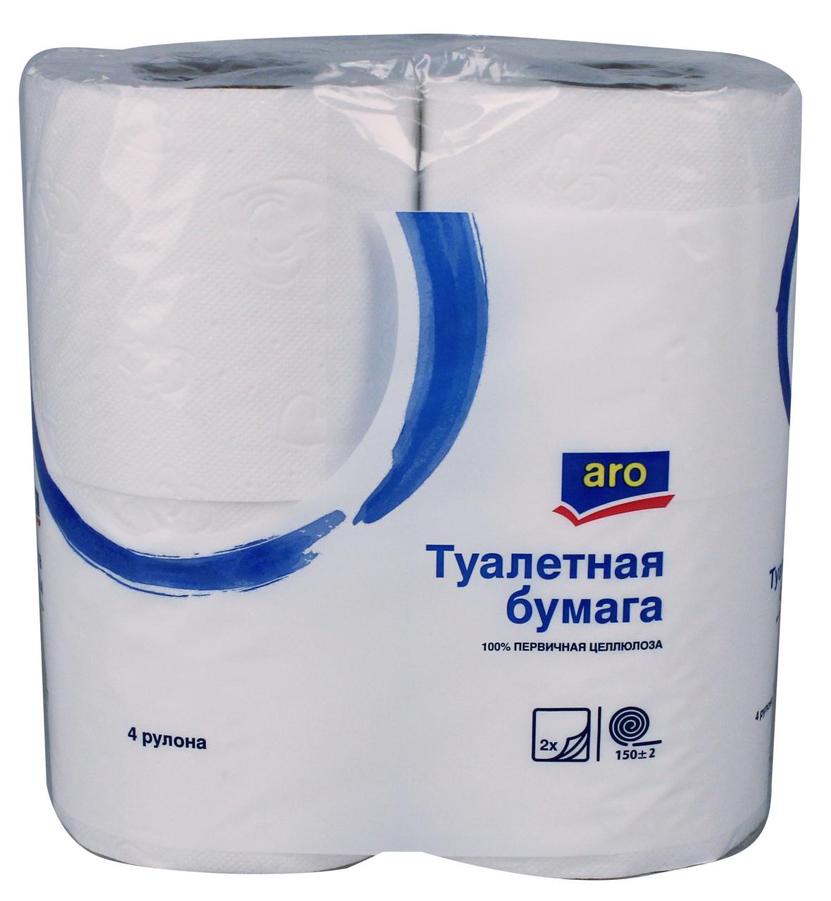 4ШТ ТУАЛ БУМ ARO 2-Х СЛ