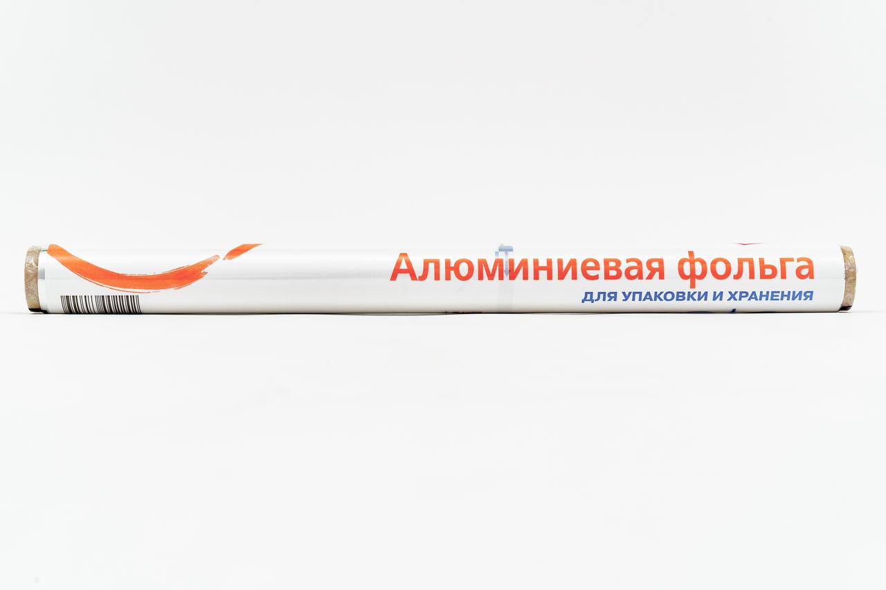 ФОЛЬГА ARO 10М 9МКРН 440ММ