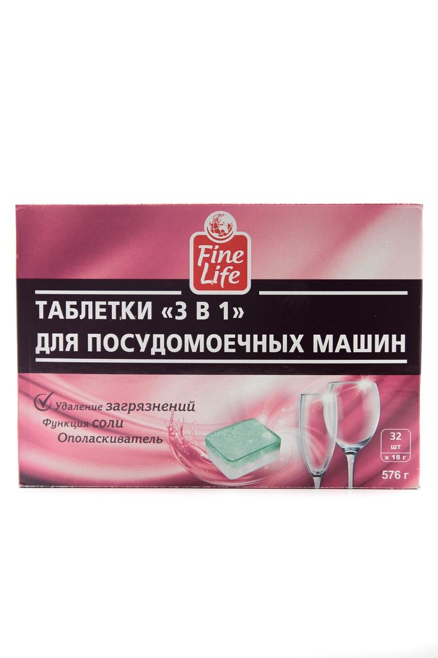32ШТ FL ТАБЛ ДЛЯ/ПММ 3-В-1