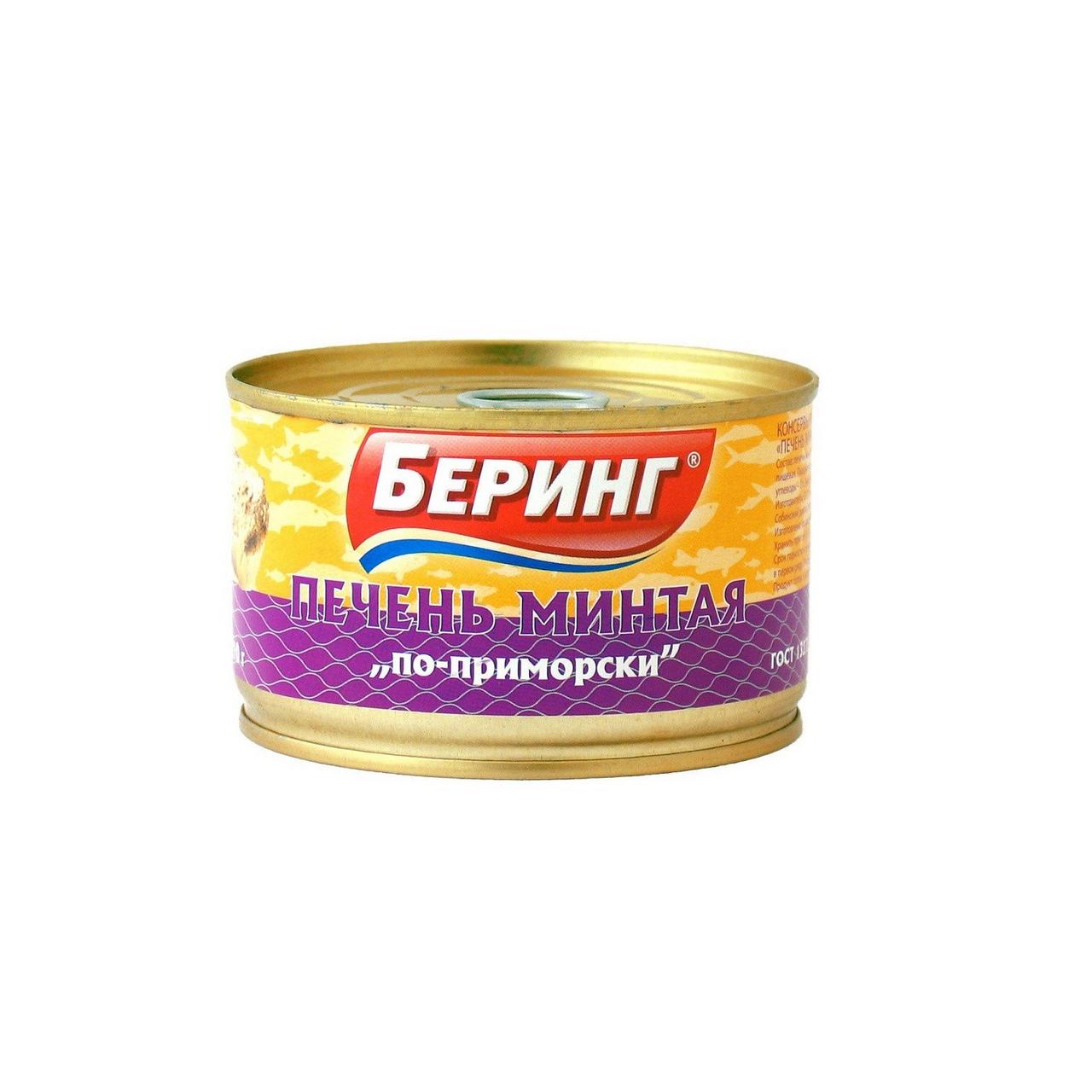 190Г ПЕЧЕНЬ МИНТАЯ  НАТ БЕРИНГ