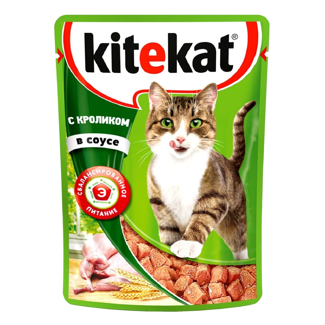 85Г KITEKAT КРОЛИК POUCH