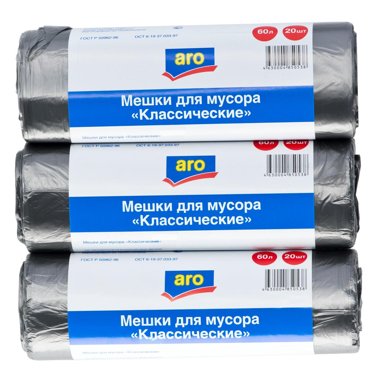 20ШТ ARO МЕШКИ Д/МУС 60Л