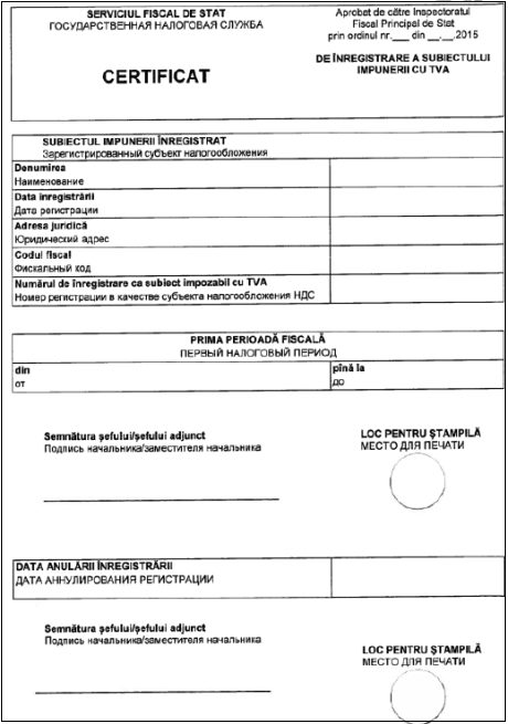 certificat fisc tva  (metro card)