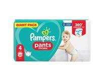 Pampers S4 plienkové nohavičky 1x62 ks