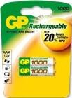 Batérie ReCyko GP HR03 1000 AAA 2ks