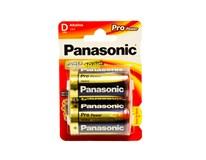 Batérie ProPower LR20PPG D Panasonic 2ks