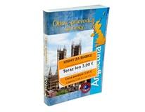 Ottov Sprievodca na cesty - Angličtina