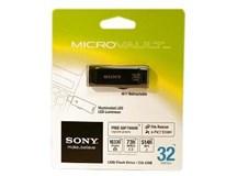 Sony Flash disk USM32GR 32GB USB 1ks