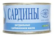 Сардини IRF натуральні з додаванням олії 230г