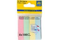 Закладки Buromax паперові з клейкою смужкою 4*100штуп