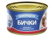 Бички Аквамарин обсмажені у томатному соусі 230г