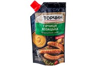 Гірчиця Торчин Козацька столова 130г