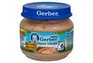 Пюре Gerber ніжна індичка для дітей з 6 місяців 80г