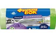 Пакети для сміття Фрекен Бок з затяжками 35л 30шт