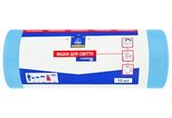 Мішки для сміття Horeca Select із зав`язками 160л 10шт