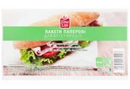 Пакети паперові Fine Life для бутербродів 50шт