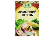 Перець Эко лимонний 20г