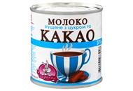 Молоко згущене Заречье з цукром та какао 7,5% 370г