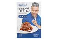 Приправа Приправка Кулінарний шедевр До м`яса натуральна 30г
