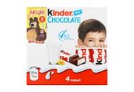 Шоколад Kinder Chocolate з молочною начинкою 12,5г*4шт 50г