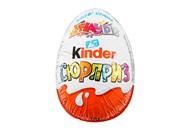 Яйце Kinder Surprise з молочного шоколаду та іграшкою 20г