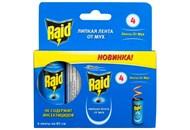 Засіб інсектицидний Raid липка стрічка від мух 4шт
