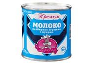 Молоко згущене Заречье Преміум 8,5% 370г