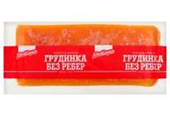 Грудинка Глобино без ребер копчено-варена вищий сорт