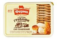 Сыр плавленый Ферма с лесными грибами сливочный 60% 180г