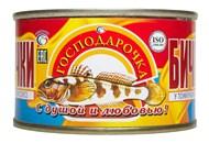 Бички Господарочка у томатному соусі 240г