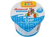 Сир кисломолочний Яготинське для дітей від 6 міс 5% 100г
