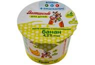 Паста сиркова Яготинське для дітей банан 4,2% 100г
