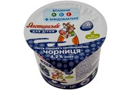 Паста сиркова Яготинське для дітей чорниця 4,2% 100г
