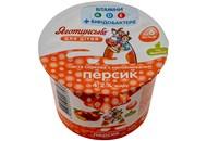 Паста сиркова Яготинське для дітей персик 4,2% 100г