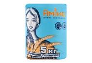 Борошно Аміна пшеничне 5кг