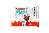 Шоколад Kinder Chocolate Maxi молочний з молоч начинкою 126г