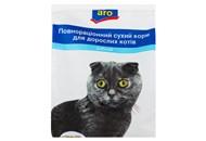 Корм для котів Aro рибний повнораціон сухий 400г