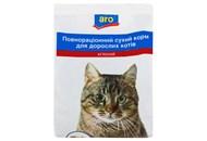 Корм для котів Aro повнораціон сухий м`ясний 400г