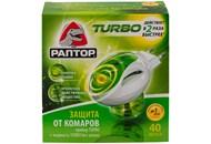 Комплект Раптор Turbo Прилад електричн+Засіб інсектицид 1шт