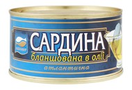 Сардина Аквамир атлантична в олії 240г