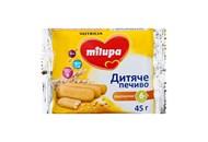 Печиво Milupa Пшеничне дитяче з 6 місяців 45г