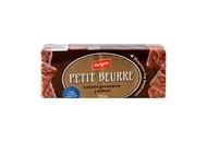 Печиво Yarych Petit Beurre з какао 155г