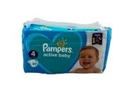 Пiдгузки Pampers Active Baby 4 розмір 9-14кг 49шт